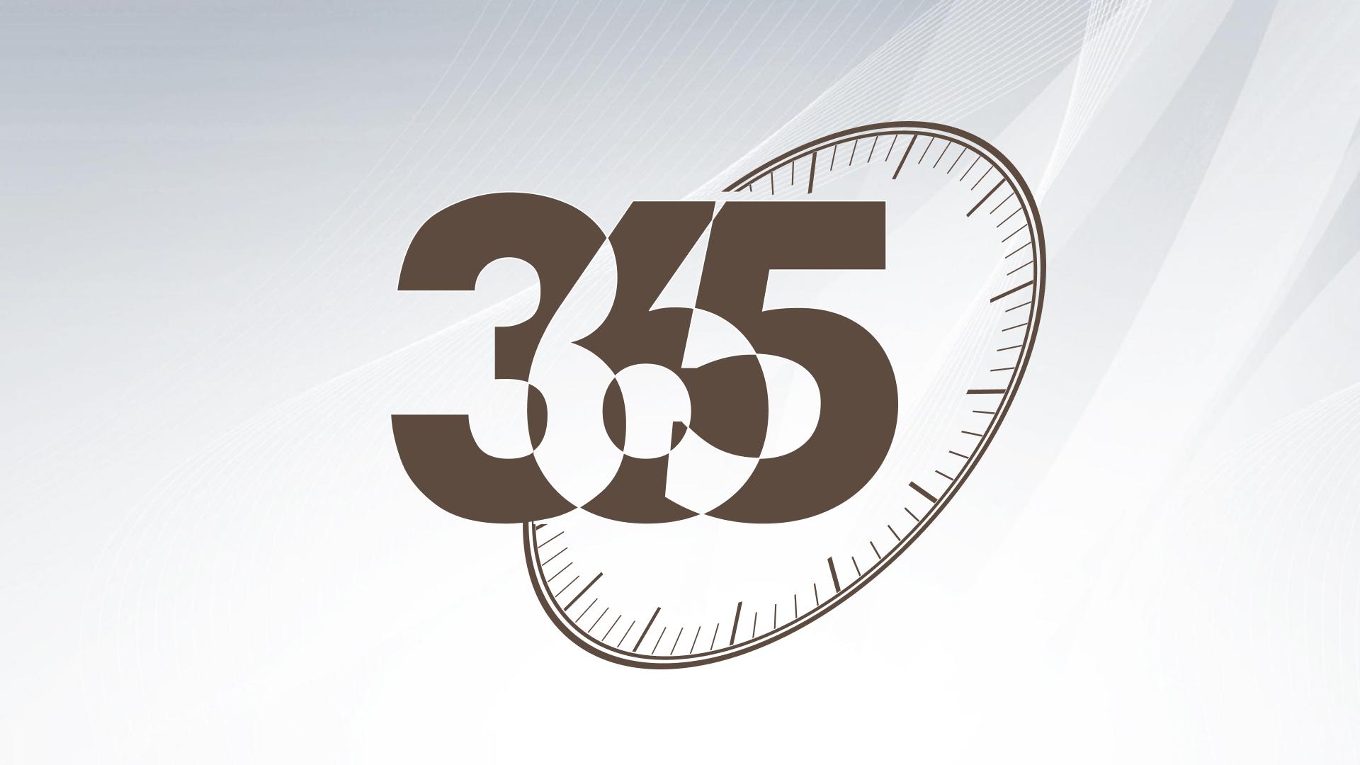 365 дней ТВ HD