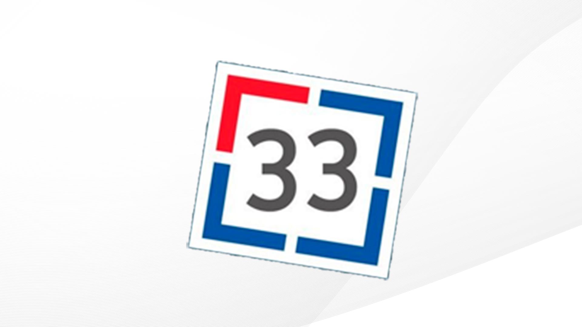 Губерния 33