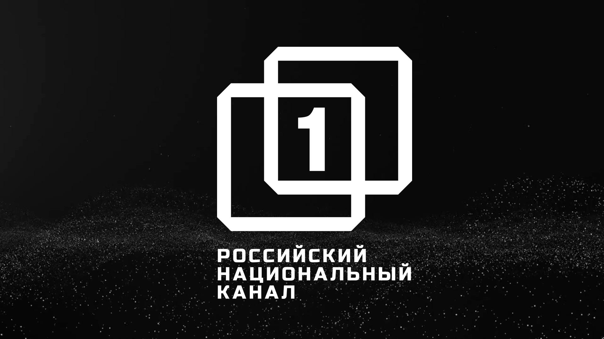 ПРНК HD