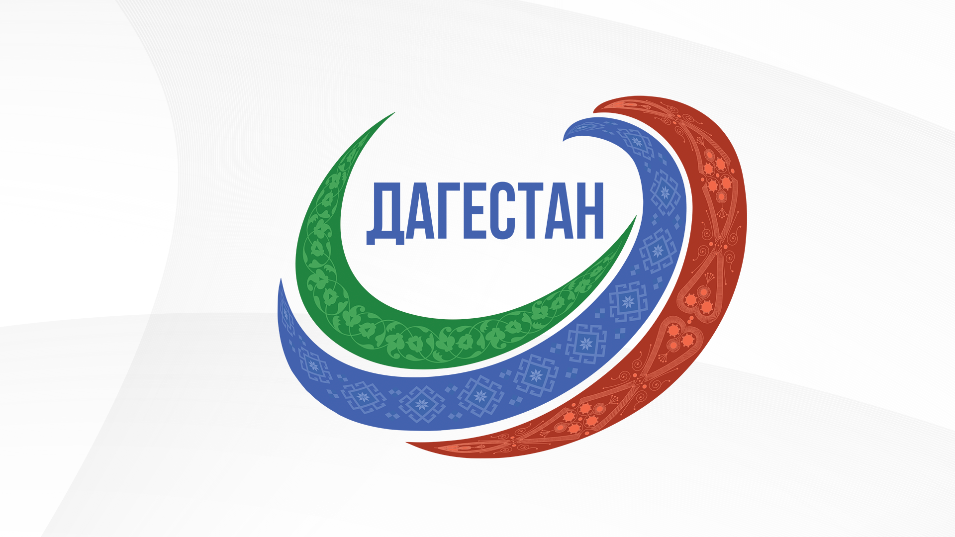 РГВК Дагестан