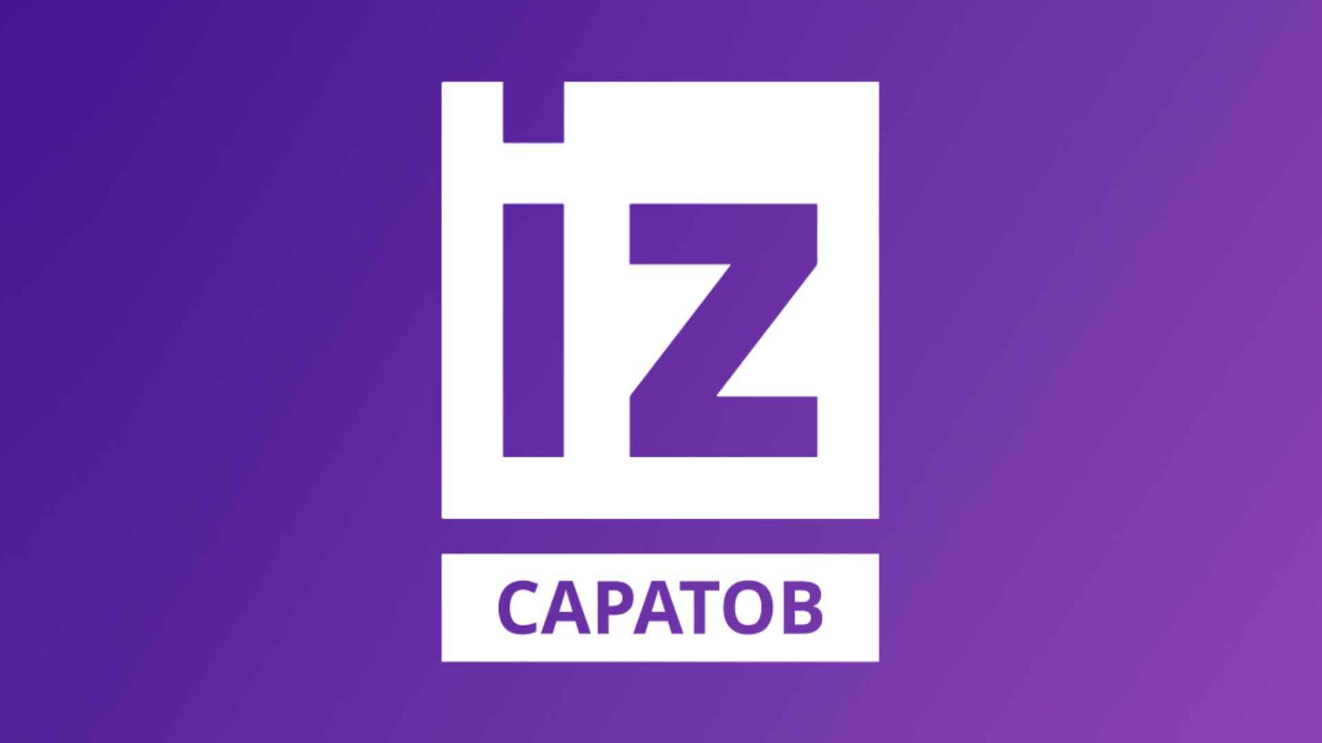 Саратовский городской телеканал