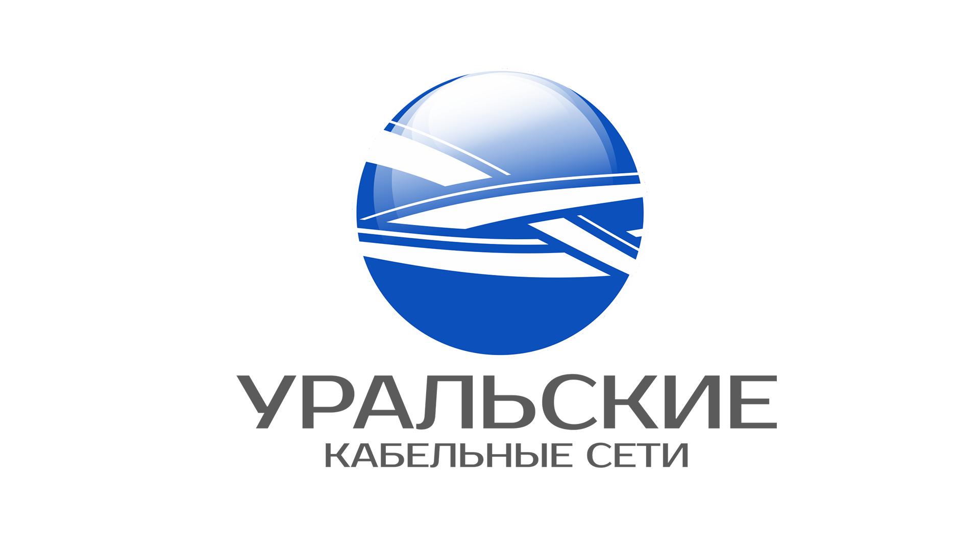 УКС ТВ